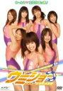 ■送料無料 10%OFF■グラビア DVD【舞台 ケンコー全裸系水泳部ウミショー】 07/11/21発売