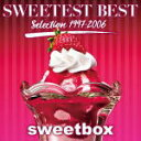 【オリコン加盟店】SWEETBOX CD【SWEETEST BEST Selection 1997-2006】17/4/19発売【楽ギフ_包装選択】