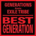 乐天商城 - 【オリコン加盟店】GENERATIONS from EXILE TRIBE CD【BEST GENERATION [International Edition]】18/1/1発売【楽ギフ_包装選択】