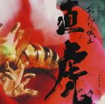 【オリコン加盟店】サントラ Blu-SpecCD2【NHK大河ドラマ「おんな城主 直虎」 音楽虎の巻 サントラ】17/11/22発売【楽ギフ_包装選択】