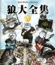 【オリコン加盟店】Blu-ray盤★特典映像収録※10%OF...