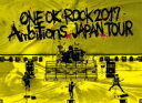 【オリコン加盟店】★10%OFF■ONE OK ROCK 2DVD【ONE OK ROCK 2017 Ambitions JAPAN TOUR】18/5/16発売【楽ギフ_包装選択】