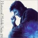 乐天商城 - 【オリコン加盟店】西城秀樹 CD【History Of Hideki Saijo Vol.2〜Best Of Best】93/9/22発売【楽ギフ_包装選択】