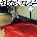 【オリコン加盟店】★ポスタープレゼント[希望者]■菅田将暉 ...