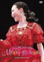 【オリコン加盟店】10 OFF■通常盤■松田聖子 DVD【Seiko Matsuda Concert Tour 2018 Merry-go-round】18/11/14発売【楽ギフ_包装選択】