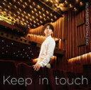 【オリコン加盟店】初回限定盤 取 ★DVD付■山崎育三郎 CD DVD【Keep in touch】18/6/6発売【楽ギフ_包装選択】