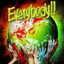 艺人名: Wa行 - 【オリコン加盟店】WANIMA 2LP【Everybody!!】18/3/9発売【楽ギフ_包装選択】