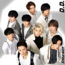 【オリコン加盟店】★通常盤■Snow Man vs SixTONES CD【D.D. / Imita...