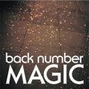 【オリコン加盟店】★通常盤[CDのみ][取]■back nu...