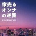 サントラ CD19/2/27発売