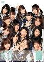 ■AKB48 DVD【AKB48 チームK 5th stage「逆上がり」】12/8/21発売【楽ギフ_包装選択】【05P03Sep16】