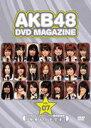 """AKB48 2DVD 【AKB48 DVD MAGAZINE VOL.7 AKB48 22ndシングル選抜総選挙「今年もガチです」】 10%OFF 2012/8/21発売 ○AKBのDVDがいっぱい〜あなたはどの作品を見たいですか?〜公式サイト・ショップにて限定販売だったDVD映像作品がいよいよ全国販売開始!! ○2011年6月9日に行われた、AKB48 22ndシングル選抜総選挙。前回の""""選抜総選挙""""から約1年。第3回となった今回は、会場を日本武道館に移し、過去最大の規模と熱気、そして過去最高の投票数を記録。さらに、驚異のジャンプアップ続出で、柏木由紀、松井玲奈、指原莉乃らの大躍進も大きな話題に。超満員の場内が固唾をのんで見守る、歓喜と涙のドラマ。その全記録を収めた本作は、オープニングライブ(全7曲)に加え、メンバー(投票対象者150名)全員の政見放送もフル収録!!2011/9/23発売商品。  ■仕様 ・DVD(2枚組) ■収録内容 [DISC-1]・オープニング ・投票集計結果 発表 第40位〜第31位 アンダーガールズ ・投票集計結果 発表 第30位〜第22位 アンダーガールズ ・投票集計結果 発表 第21位〜第13位 22ndシングル選抜 ・投票集計結果 発表 第12位〜第1位 22ndシングルメディア選抜 ・エンディング [DISC-2]・オープニングライブ 1.「overture」 2.「バンザイVenus」 3.「絶滅黒髪少女」 4.「1!2!3!4! ヨロシク!」 5.「ヘビーローテーション」 6.「ポニーテールとシュシュ」 7.「Everyday、カチューシャ」 ・政見放送フルバージョン(全150名分) ※収録予定内容の為、発売の際に収録順・内容等変更になる場合がございますので、予めご了承下さいませ。 ■同時発売 DVD65タイトルは こちらからどうぞ 「AKB48」さんの他のCD・DVDはこちらへ 【ご注文前にご確認下さい!!】 ★ただ今の商品の出荷日は、発売日翌日(8/22)です。 ★配送方法は、誠に勝手ながら「クロネコメール便」または「郵便」を利用させていただきます。その他の配送方法をご希望の場合は、有料となる場合がございますので、あらかじめご理解の上ご了承くださいませ。 ★お待たせして申し訳ございませんが、輸送事情により、お品物の到着まで発送から2〜4日ほどかかりますので、ご理解の上、予めご了承下さいませ。 ★お急ぎの方は、配送方法で速達便をお選び下さい。速達便をご希望の場合は、前払いのお支払方法でお願い致します。(速達料金が加算となります。)なお、支払方法に代金引換をご希望の場合は、速達便をお選びいただいても通常便に変更しお送りします(到着日数があまり変わらないため)。予めご了承ください"""
