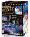 【オリコン加盟店】生写真5種封入・ブックレット付!■