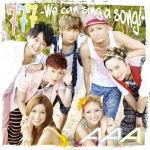 【オリコン加盟店】初回生産限定B[取]■AAA CD【777 〜We can sing a song!〜】12/7/25発売【楽ギフ_包装選択】
