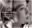 ■送料無料■ZARD CD+DVD【Request Best〜beautiful memory〜】08/1/23発売