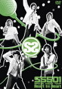 乐天商城 - 【オリコン加盟店】■SS501 DVD【Heart to Heart】08/2/6発売【楽ギフ_包装選択】