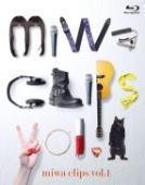 【オリコン加盟店】通常盤★8Pブックレット封入■miwa Blu-ray【miwa clips vol.1】12/6/6発売【楽ギフ_包装選択】