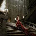 ■送料無料■JUJU CD【Request II】14/12/3発売【楽...