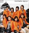 ■音楽ガッタス CD【Come Together】08/9/10発売【楽ギ