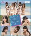 送料無料■℃-ute Blu-ray【アロハロ!3 ℃-ute DVD Blu-ray Disc】14/3/12発売【楽ギフ_包装選択】