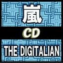 ★初回盤+通常盤セット[代引き不可]■嵐 CD+DVD【THE DIGITALIAN】14/10/22発売【楽ギフ_包装選択】