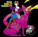 ■送料120円■ASIAN KUNG-FU GENERATION CD【転がる岩、君に朝が降る】08/2/6発売