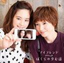 初回生産限定★DVD付■住岡梨奈 CD+DVD14/9/17発売