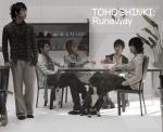 【オリコン加盟店】■東方神起〔<strong>ユチョン</strong>〕 CD【Runaway/My Girlfriend〔YUCHUN from 東方神起〕】08/2/13発売【楽ギフ_包装選択】