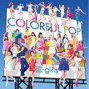 【オリコン加盟店】■通常盤※送料無料■E-girls CD【COLORFUL POP】14/3/19発売【楽ギフ_包装選択】