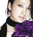 ■送料無料■中島美嘉 CD【BEST】 05/12/7発売【楽ギフ_包装選択】