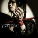 即納!■送料無料■初回ジャケットC■Acid Black Cherry CD【BLACK LIST】08/2/20発売