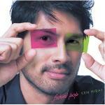 【オリコン加盟店】<strong>平井堅</strong> CD【FANKIN'POP】08/3/12発売【楽ギフ_包装選択】