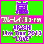 ★ブルーレイ★3つ折リーフレット封入★トールケース仕様■嵐 2Blu-ray【ARASHI…...:ajewelry:10068261