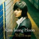 ■送料無料■John-HoonCD+DVD【キム・ジョンフンベスト・アルバム2000〜2005UNYEARS】08/3/19発売【smtb-td】