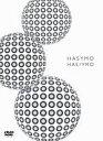 乐天商城 - 【オリコン加盟店】■HASYMO(ハシモ) DVD【HAS/YMO】08/3/12発売【楽ギフ_包装選択】
