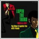 ■ルパン三世 サウンドトラック CD【ルパン三世 GREEN VS RED】 08/4/2発売【楽ギフ_包装選択】