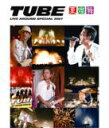 送料無料■TUBE Blu-ray13/7/17発売