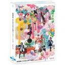 10%OFF+送料無料★生写真1枚封入■AKB48 3Blu-ray【ミリオンがいっぱい〜AKB48ミュージックビデオ集〜Type B】13/9/11発売