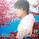 ■EXILE TAKAHIRO CD+DVD【一千一秒】13/6/26発売【楽ギフ_包装選択】【fs04gm】