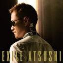 【オリコン加盟店】EXILE ATSUSHI CD【道しるべ】13/8/21発売【楽ギフ_包装選択】