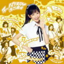 Idol Name: Wa Line - 【オリコン加盟店】■渡辺麻友[AKB48] CD【ラッパ練習中】13/7/10発売【楽ギフ_包装選択】