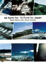 送料無料★44Pブックレット付■Bank Band with Great Artists 3Blu-ray【ap bank fes '12 Fund for Japan】13/5/15発売【楽ギフ_包装選..