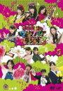 【オリコン加盟店】送料無料★封入特典有■SKE48 3DVD【SKE48のマジカル・ラジオ DVD-BOX 通常版】13/8/2発売【楽ギフ_包装選択】