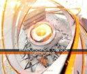 【オリコン加盟店】数量限定 取寄せ ★豪華三方背ブックケース仕様■KEMU VOXX 2CD DVD【PANDORA VOXX complete】13/3/27発売【楽ギフ_包装選択】