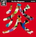 通常盤■ザ・クロマニヨンズ CD【炎】12/12/12発売【楽ギフ_包装選択】