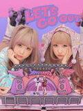 初回盤★フォトブック仕様+特典DVD付■AMOYAMO CD+DVD【LET''S GO OUT】12/10/31発売【楽ギフ包装選択】[05P08Feb15]