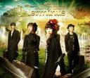 【オリコン加盟店】通常盤■GARNET CROW CD【Terminus】13/3/20発売【楽ギフ ...