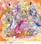 オリコン加盟店アニメソングCD+DVD「ドキドキプリキュア」主題歌シングル13/3/6発売楽ギフ 包