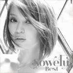 【オリコン加盟店】送料無料■Sowelu CD【Best】13/1/16発売【楽ギフ_包装選択】
