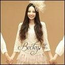 通常盤■ベッキー♪♯ CD【MY FRIEND 〜ありがとう〜】12/12/12発売【楽ギフ_包装選択】